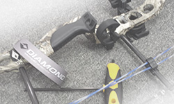 about our compound bow package program photo 4
